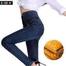 Big Yards Jeans Pants Women 2016 winter plus velvet warm high Waist Trousers Ladies Vintage Pencil pants Skinny denim Jeans