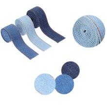 1 метр двухсторонний джемпер джинсовая лента джинсы ткань лента бант шапка одежда украшения шитье DIY ремесла заколка для волос аксессуары
