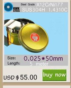 Tiras de Aço inoxidável 0.10*12.7*5000mm em Bobina