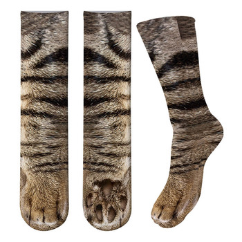 HOT SALE High Quality 3D Print Adult Animal Paw Sock Unisex Crew Cat Long Stock Elastic Breathable Dog Horse Zebra Pig