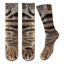 New 3D Print Adult Animal Paw Socks Unisex Crew Cat Long Stocks Elastic Breathab