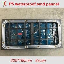 P5 Открытый водонепроницаемый 8 сканирования полноцветный светодиодный модуль. 320*160 мм, 6500cd