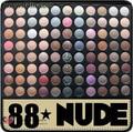 2017 new hot 88 cores quentes poder sombra de olho/sombra neutra paleta maquiagem nude
