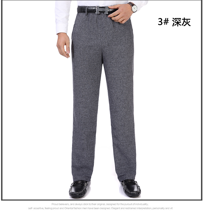 Summer Spring Man Linen Pant Dark Gray Business Casual Trouser Male Plus Size Elastic Band Waist Pantalones Homme Office Pant Plus Size (12)