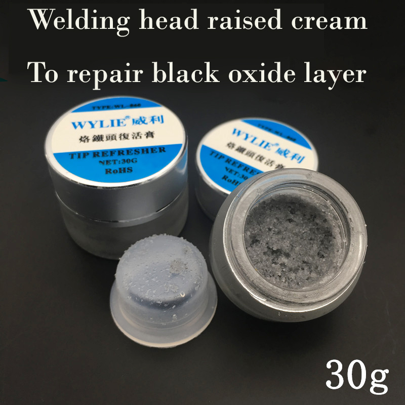 Wozniak welding head raised cream Soldering iron head/black welding nozzle cleaning cleaning oil oxidation repair 30 g yaosheng 3dhf 001 iron cleaning drilling head bit for 3d printer nozzle silver