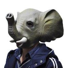 Хэллоуин Маска Взрослых Животных Слон Полный Латекс Маски Партии Необычные Платья