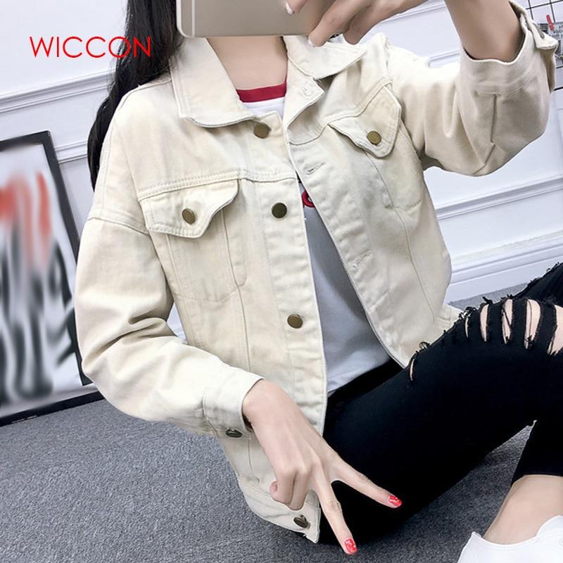 Women Beige Khaki Green   Basic     Jacket   Denim Women's Loose Korean Female Coat Spring Autumn Women's Jeans Casual   Jacket