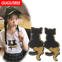 GUGUTREE embroidery Sequins big cats patches animal badges applique for clothing XC-155