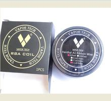 kanthal A1 ribbon wire and Nichrom 80 ribbon wire.jpg 220x220 - Vapes, mods and electronic cigaretes