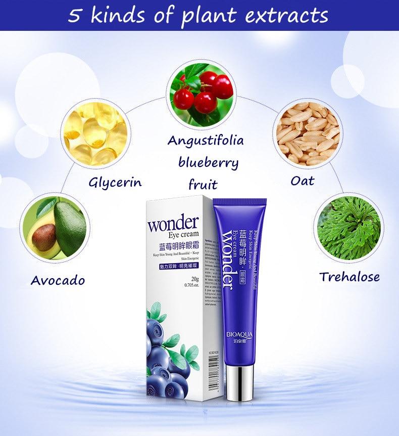 BIOAQUA blueberry eye crema ojo cuidado nutritivo hidratante calmante - Cuidado de la piel - foto 3