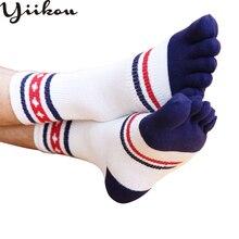 Mens autumn winter cotton fashion casual five-finger socks Men sole pressure toe trend street wind stripes five-toe sock