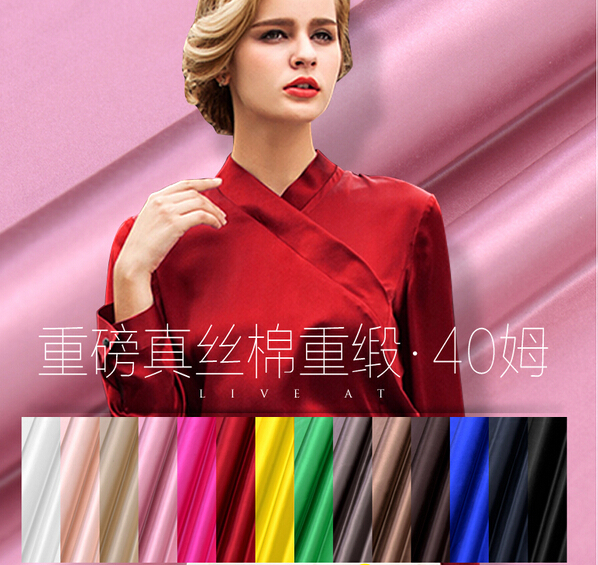 100% Pure mulberry Silk Fabric Solid - heavy silk cotton heavy Satin 40 mumi dressmaking Scarves Skirt materials 5 yards H467 100% pure mulberry water ripple silk texture pure silk fabrics cicada skirt scarves dressmaking materials clothes 5 yardsh733