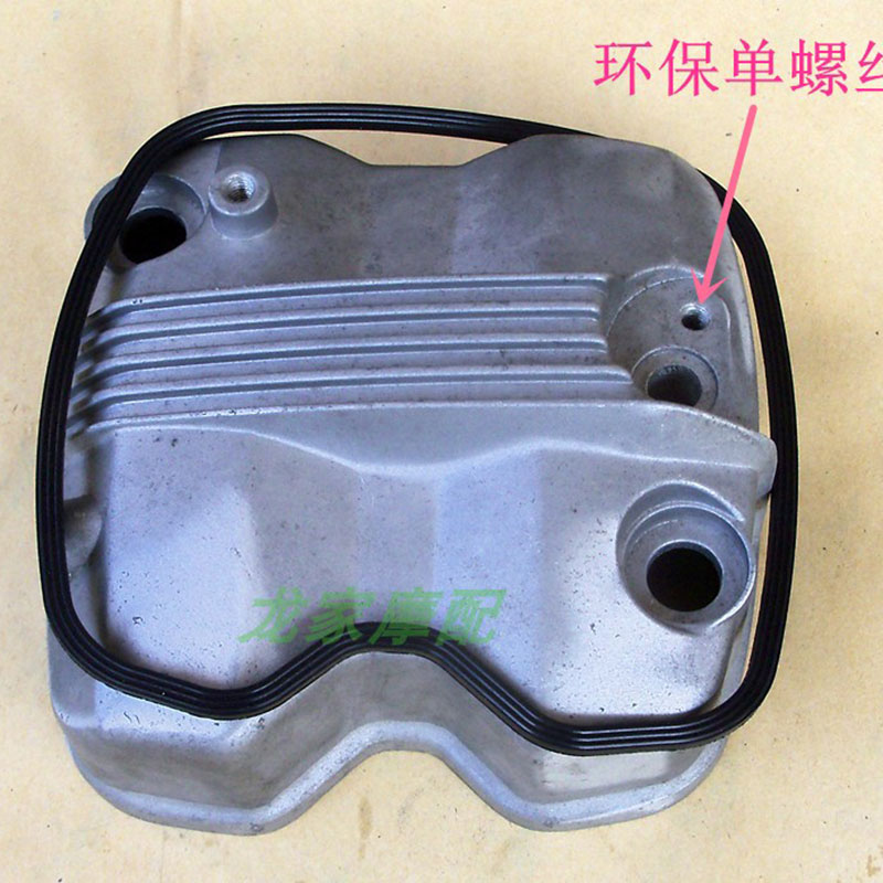 Motorcycle Cylinder Head Cover With Gasket for <font><b>HONDA</b></font> CG <font><b>150</b></font> <font><b>TITAN</b></font> JOB CARGO SPAORT CG150 2004-2011 image