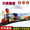2016 Hot Sale Kids Toy Christmas steam train classical simulation of train track toys smoking lights music electric toys