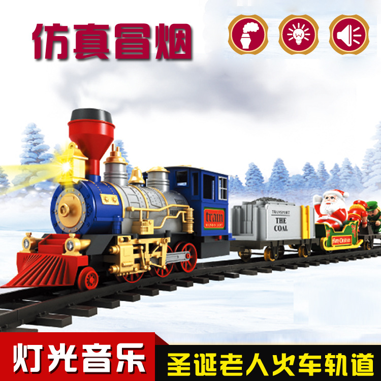 Kids Toy Christmas steam train classical simulation of train track toys smoking lights music electric toys for children diecast-in Diecasts u0026 Toy Vehicles ...  sc 1 st  AliExpress.com : train track lights - azcodes.com