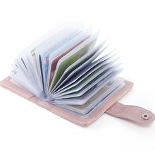 Новые вместительные деловые сумки с 24 отделениями для карт