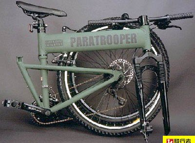 The Official Authorized Montage Folding Mountain Bike Montague