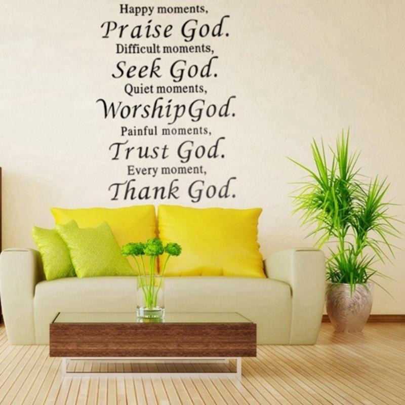 Wall Sticker Quotes Wall Decal Decor Praise God Home Art Mural ...