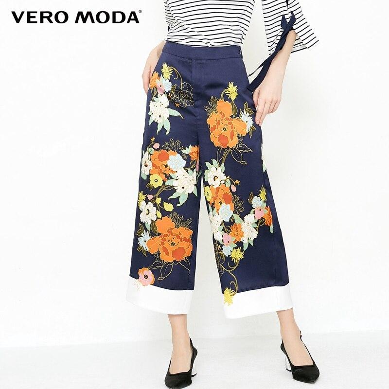 Vero Moda Printed Pattern Wide-leg Capri Pants | 31826J509