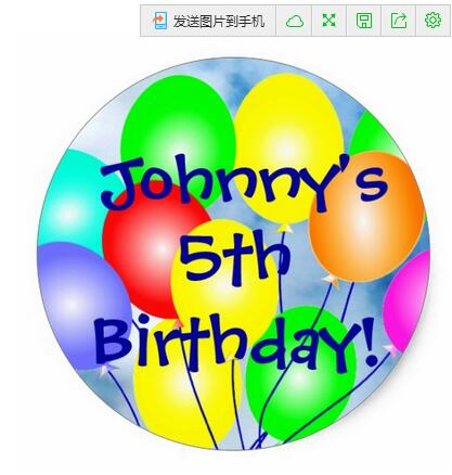 15inch Any Name Age Colorful Birthday Balloons Stickers In Stationery Sticker From Office School Supplies On Aliexpress