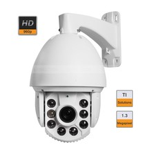 6″ 1.3MP HD 960P IP Network Security PTZ IR Camera 20X ZOOM TI Solutions ONVIF 2.0