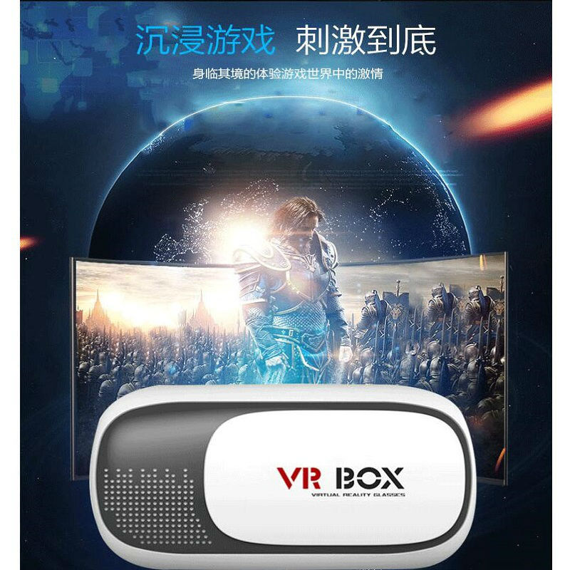 VR Glasses 3D Glasses Rirtual Reality Headset Helmet VR 3D VR Rirtual Reality Headset Helmet 2