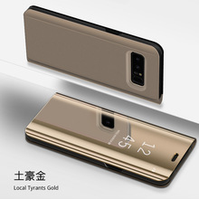 Smart Leather View Case For Samsung Gala