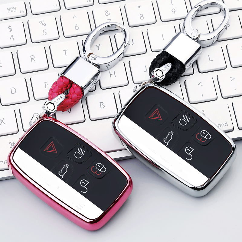 Hot Sale Tpu Car Key Cover Key Case Bag Holder Fob For Land Rover