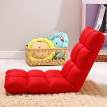 Newly Folding Sofa Bed Furniture Bedroom Living Room Relax Chair Floor Lounger Chair Lazy Sofa Adjustable Folding Floor Chair