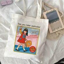 Летние забавные принты с надписями «злой Дьявол», Новая женская Брезентовая винтажная сумка на плечо с большой вместительностью, Harajuku, Мультяшные повседневные сумки