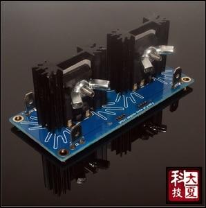 Image 2 - فئة جديدة مكبر كهربائي سريع الطاقة المعدل كيت و الانتهاء مجلس مقوم ثنائي