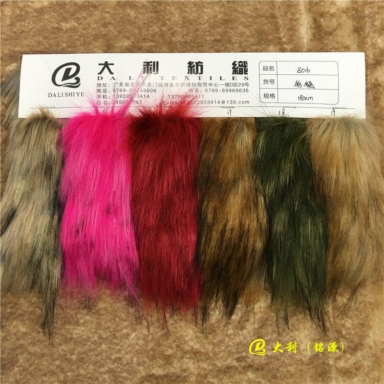 Importado de alta imitación de pelo de mapache de piel sintética de dos colores de felpa de imitación de ratón pelo abrigo de piel cuello de felpa tela ¡-in Tela from Hogar y Mascotas    3