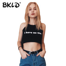 Женский укороченный Топ без бретелек BKLD, летний пикантный бюстгальтер с забавными буквами «I Have No Tits», 2018