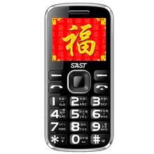 Новое поступление SAST A919 телефон черный цвет большой Батарея и съемная 1600 мАч бар дизайн использовании для всех