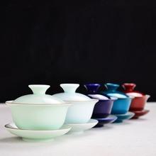 Kreative Kurze Pigment Chinesischen Jingdezhen Tee-Set Keramik Porzellan CeramicTea Schüssel Tasse Tee Tablett Kung Fu Gaiwan 150 ml