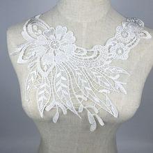 1 Piece 23X34 cm Material de Costura Solúvel Em Água Tecido Falso Decote Das Senhoras Preto E Branco DIY Ofício Rendas Applique Gola HH213