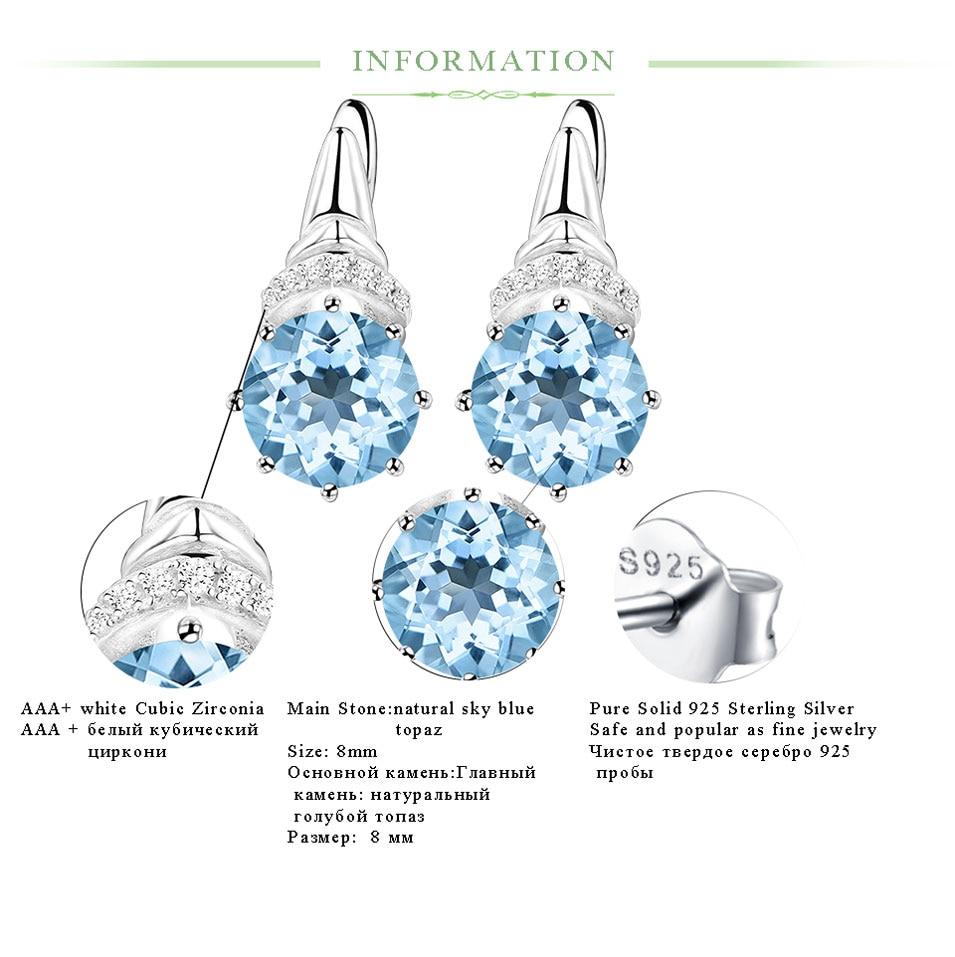 Kuololit natural sky blue topaz clip earrings for women KR006B-1_01 (1)