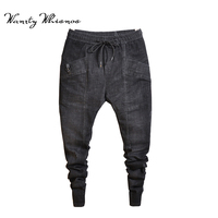 Men Full Pants Casual Elastic Cotton Pencil Harem Pants Men Camouflage Military Jeans Pants Loose Comfortable