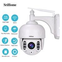 SriHome SH028 Wireless PTZ IP Camera 1080P Outdoor Monitor Support NVR 2 way Audio 5X Optical Zoom Waterproof CCTV Camera