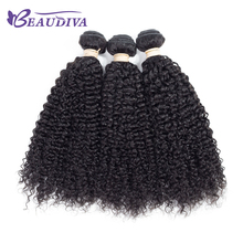 Diva hair weave reviews online shopping diva hair weave reviews beau diva hair brazilian kinky curly hair 100 human hair weave bundles 3pcslot pmusecretfo Images