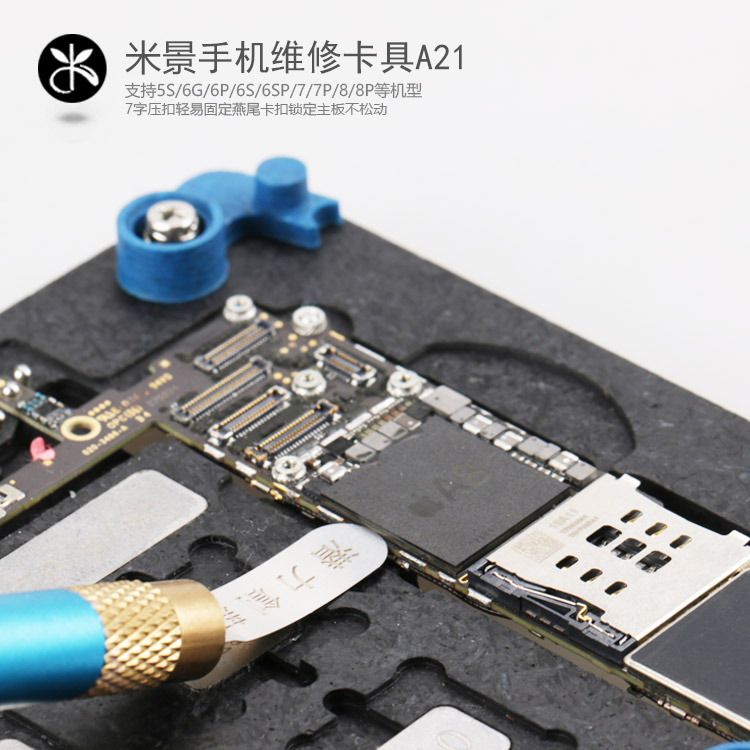 EASY JTAG  Phone Motherboard Fixture NAND CPU Maintenance Fixture For Iphone 5s 6g 6s 6sp 6plus 7g 7 Puls 8 8p A8 A9 A10 A11