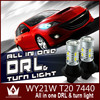 Guang Dian car led light daytime running light & Front Turn Signals light Car drl led Winker White + Yellow 20W T20 7440 WY21W
