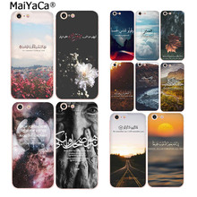 MaiYaCa Tiếng Ả Rập Quran Hồi Giáo Trích Dẫn Hồi Giáo Thời Trang Ốp Lưng Điện Thoại Cho Iphone SE 2020 11 Pro 8 7 66S Plus X 5 5S SE XR XS XS MAX