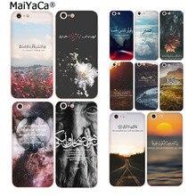 MaiYaCa arapça kuran İslam alıntılar müslüman moda telefon kılıfı için iphone SE 2020 11 pro 8 7 66S artı X 5S SE XR XS XS MAX