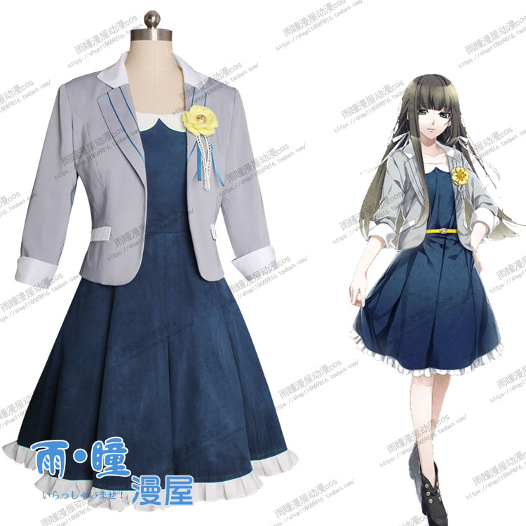NORN9 Last era Kuga Mikoto daily dress cosplay costume