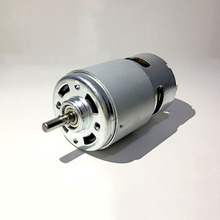 цена на 775 DC ,Motor DC12V-24V 3500--9000RPM Ball Bearing High Torque High Power Low Noise Motor Hot Electronic Components