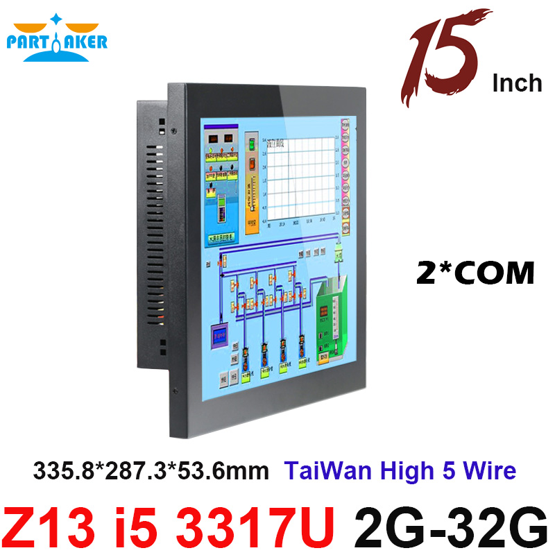 Partaker Elite Z13 15 Inch Taiwan High Temperature 5 Wire Touch Screen Intel Core I5 3317u Touch Screen PC All In One