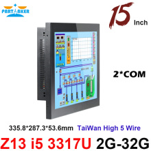 Partaker Elite Z13 15 Inch Taiwan High Temperature 5 Wire Touch Screen Intel Core I5 3317u Touch Screen PC All In One saipwell gm1361 2 5 inch screen digital temperature