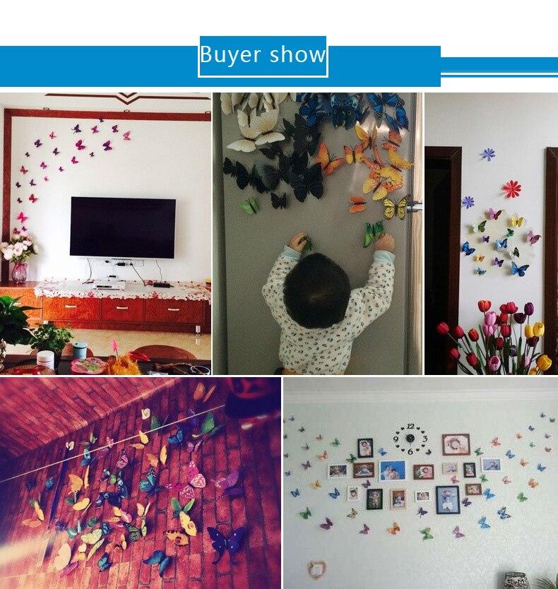 buyer (1)