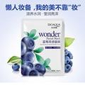 Wonder Blueberry Extrac Face Care Mask Keep Skin Young Beautiful Energetic Replenishment Moisturizing Whiten Masks 30g
